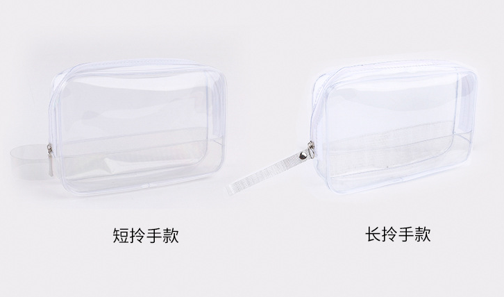 Creative p with pvc cosmetic bag Transparent waterproof daily storage bag Travel portable finishing wash bag